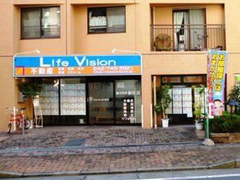 不動産 Life Vision